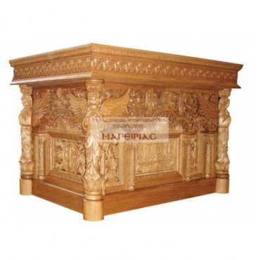 Holy Table baroque perforated
